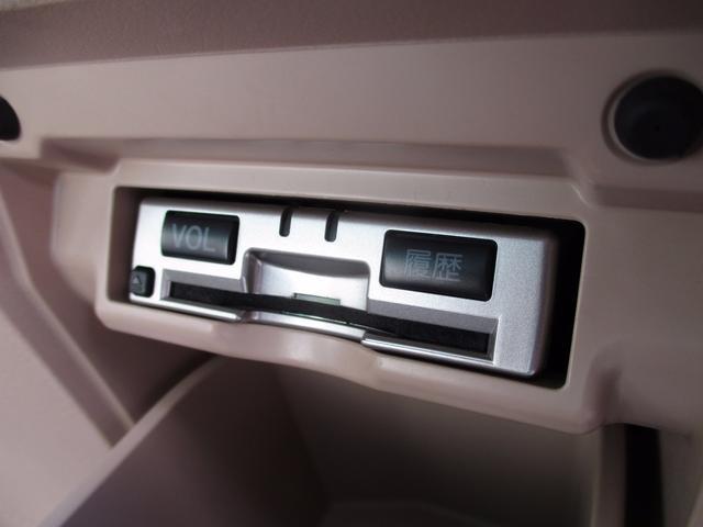 トヨタ ヴェルファイア 3.5X 両Pスラ HDDナビ地デジ後席モニター 20インチ