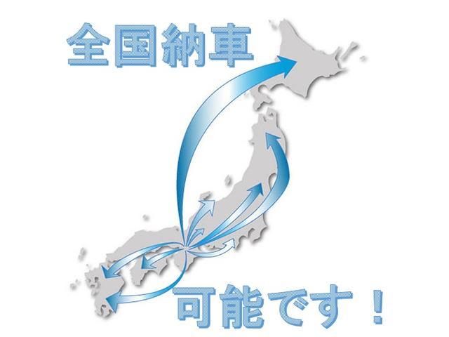☆北は北海道から南は沖縄まで、全国どこでも納車OKです!札幌、函館、長野、福島、愛知、岐阜、広島、山口、福岡、沖縄、石垣島などなど!各地納車実績多数です!