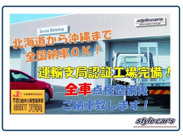 プラタナ 両側パワースライド 純正ナビ TV Bluetooth バックカメラ HID ETC スマートキー プッシュスタート(28枚目)
