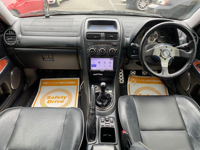 AS200 Lエディ TEIN車高調RAYS17AWマフラー(12枚目)