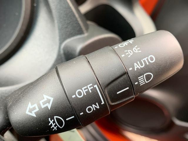☆便利なオートライト機能付き!