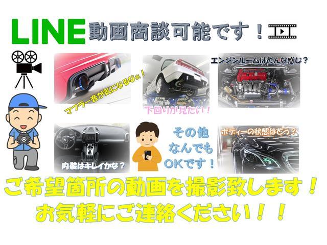 RSZ TEIN車高調 追加メーター 17AW HDDナビ(9枚目)