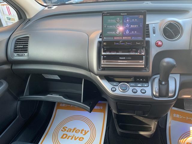 RSZ TEIN車高調 追加メーター 17AW HDDナビ(12枚目)