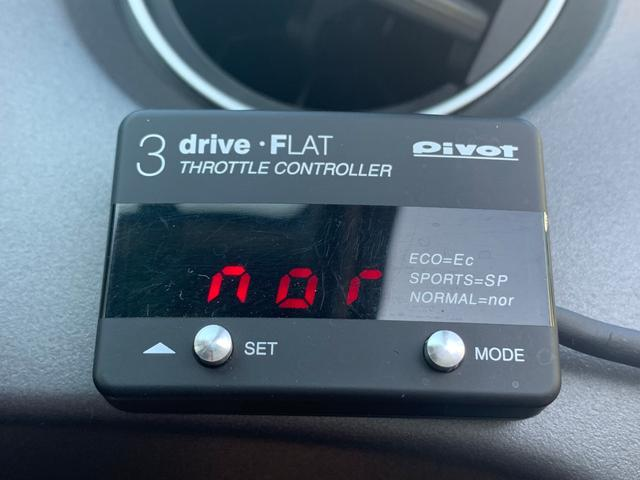 RSZ TEIN車高調 追加メーター 17AW HDDナビ(17枚目)