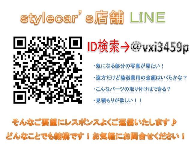 LINE@でも個別にご対応致します!@vxi3459p追加頂きお気軽にご連絡下さい!