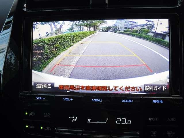 「トヨタ」「プリウス」「セダン」「兵庫県」の中古車9