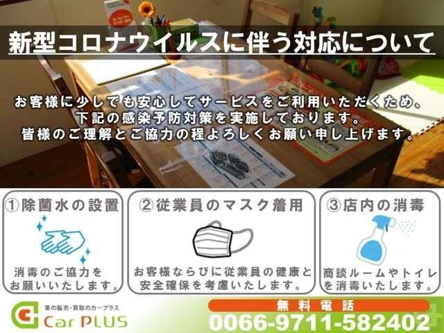 L ワンオーナー HDDナビ 地デジTV CD/DVD再生 スマートキー(3枚目)