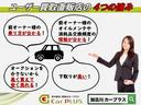 L ワンオーナー HDDナビ 地デジTV CD/DVD再生 スマートキー(4枚目)