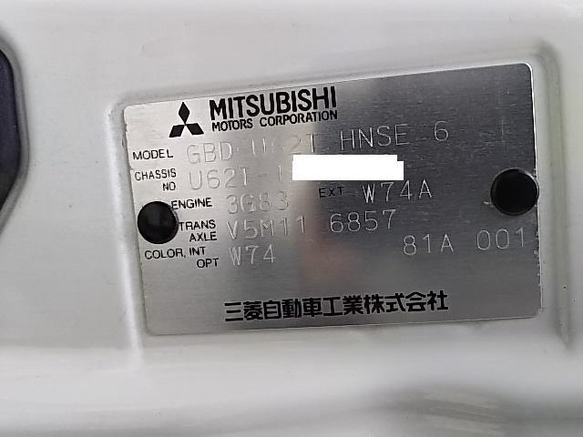 「三菱」「ミニキャブトラック」「トラック」「兵庫県」の中古車35