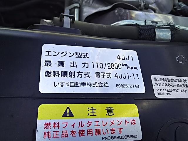 「その他」「エルフトラック」「トラック」「兵庫県」の中古車42