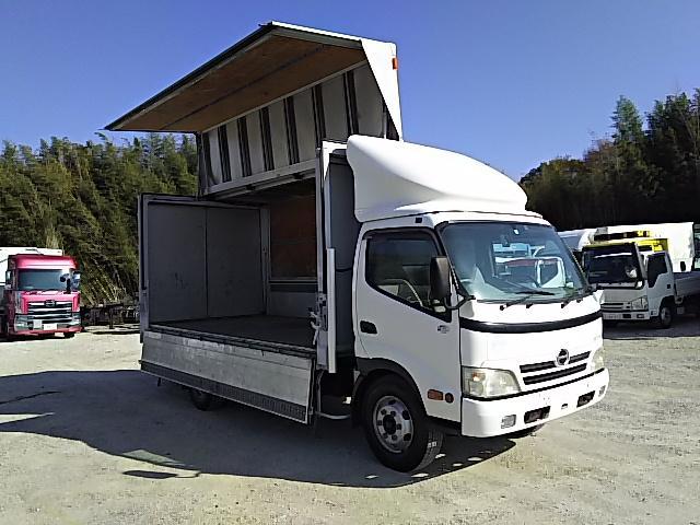 「その他」「デュトロ」「トラック」「兵庫県」の中古車21