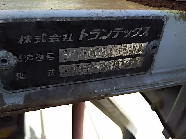 「その他」「デュトロ」「トラック」「兵庫県」の中古車53