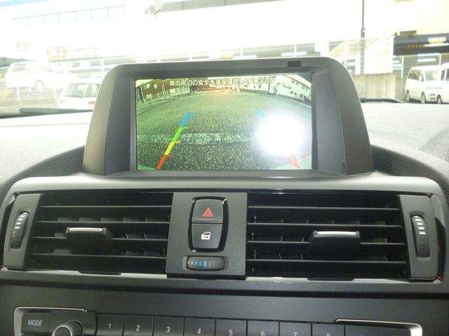 「BMW」「1シリーズ」「コンパクトカー」「奈良県」の中古車24