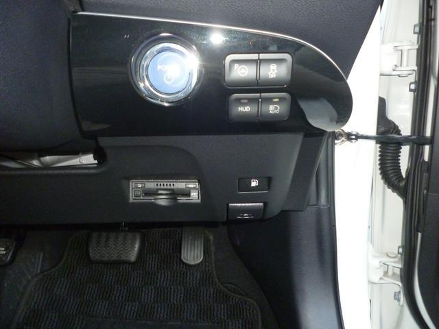 Sセーフティプラス ワンオーナ禁煙車 フルセグTV ナビ ETC ドライブレコーダー 外品17インチアルミ(22枚目)