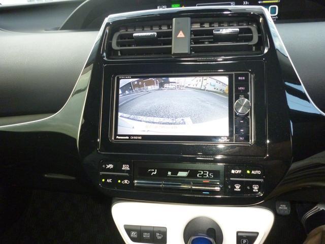 Sセーフティプラス ワンオーナ禁煙車 フルセグTV ナビ ETC ドライブレコーダー 外品17インチアルミ(23枚目)
