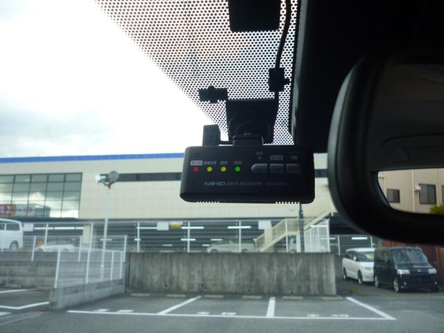 Sセーフティプラス ワンオーナ禁煙車 フルセグTV ナビ ETC ドライブレコーダー 外品17インチアルミ(24枚目)