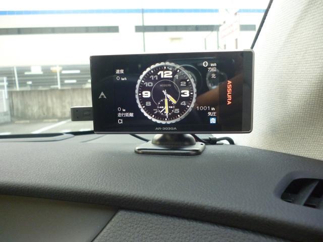 Sセーフティプラス ワンオーナ禁煙車 フルセグTV ナビ ETC ドライブレコーダー 外品17インチアルミ(25枚目)
