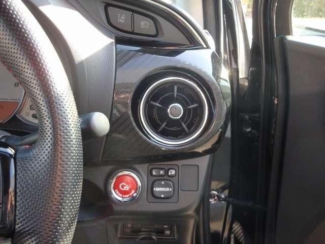 RS G's スマートパッケージ 5速 自動ブレーキ ナビ(3枚目)