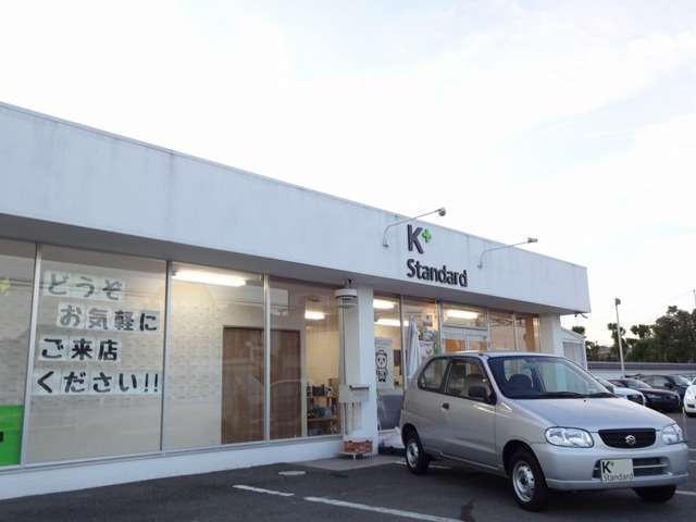 「スズキ」「アルト」「軽自動車」「京都府」の中古車4