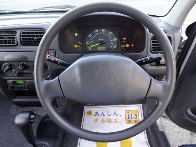 「スズキ」「アルト」「軽自動車」「京都府」の中古車12