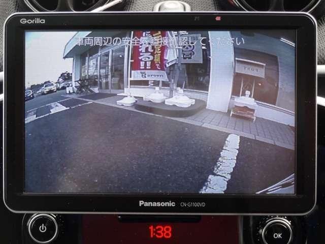 「スマート」「フォーフォー」「コンパクトカー」「京都府」の中古車3