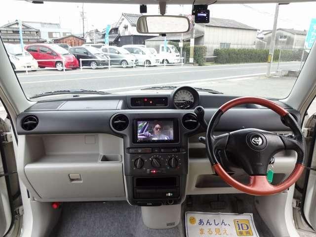 「トヨタ」「bB」「ミニバン・ワンボックス」「京都府」の中古車11