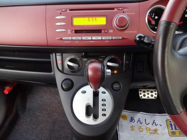 「スバル」「R1」「軽自動車」「京都府」の中古車13