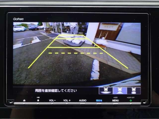 「ホンダ」「シャトル」「ステーションワゴン」「京都府」の中古車16