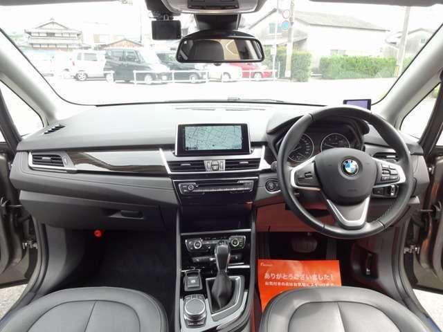「BMW」「2シリーズ」「コンパクトカー」「京都府」の中古車5