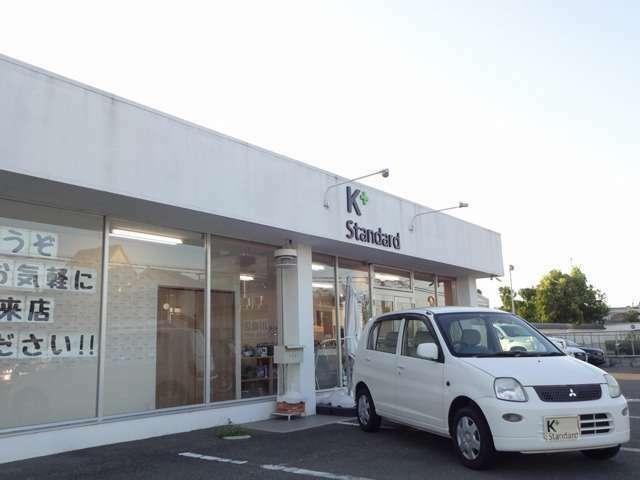 「三菱」「ミニカ」「軽自動車」「京都府」の中古車4