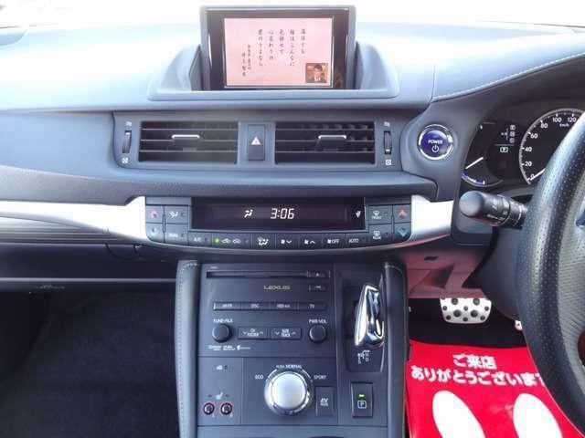 「レクサス」「CT」「コンパクトカー」「京都府」の中古車13