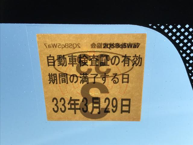 J ドライブレコーダー バックカメラ 車検令和2年11月(11枚目)