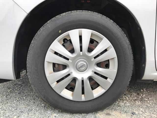 「日産」「セレナ」「ミニバン・ワンボックス」「兵庫県」の中古車10