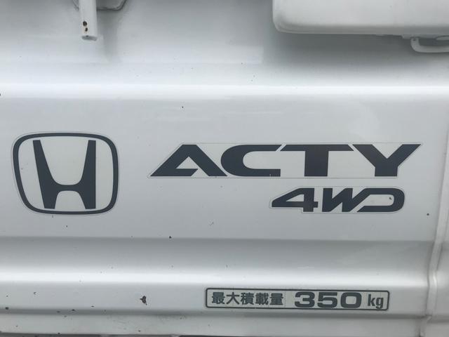 「ホンダ」「アクティトラック」「トラック」「兵庫県」の中古車26