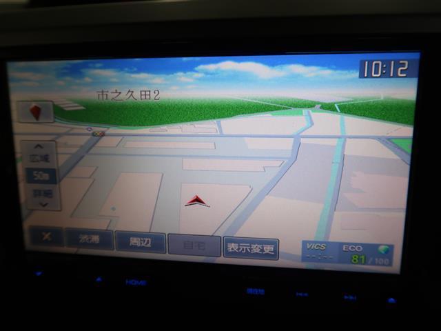当店へのアクセス方法は名神高速「小牧IC」、名古屋高速「小牧北IC」を降りてそのまま国道41号線を北に進み15分、「南新田」という交差点の角にあります!