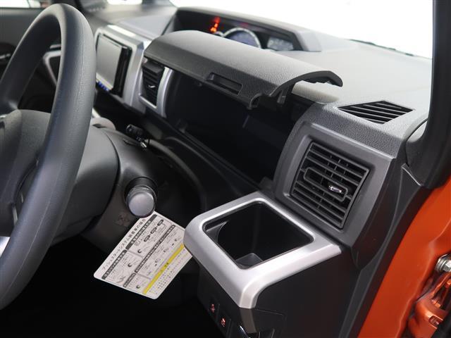 名古屋ダイハツではお車をご購入頂いた後が本当のお付き合いのスタートだと思っています。 ですので定期点検や車検もお得なパックをご用意してお客様に頼りにされるダイハツディーラーを目指しています☆