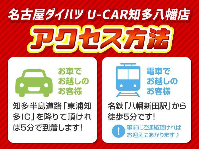 カスタム RS ハイパーリミテッドSAIII(7枚目)