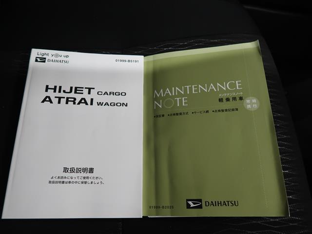 カスタムターボRS SAIII(19枚目)