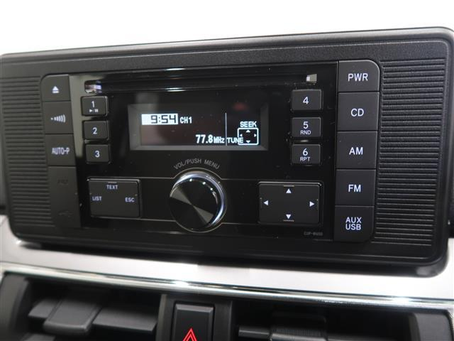 CD-R/RWに対応の純正チューナーデッキが付いています。当たり前の装備かもしれませんが、無いと困りますよね。お気に入りの音楽を聴きながらドライブをお楽しみください。