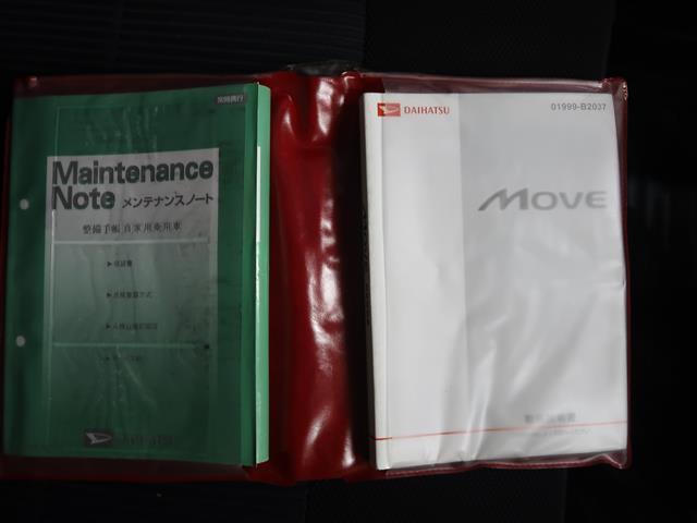 取扱説明書・保証書 車の使い方や、これまでの整備歴をご確認頂けます。