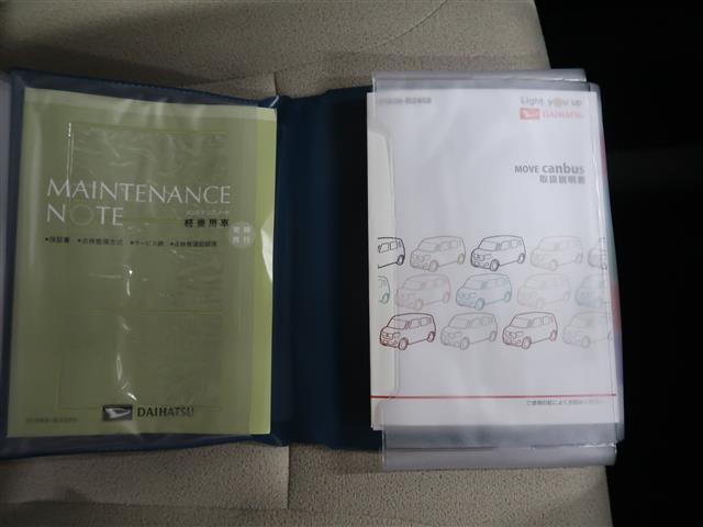 取扱説明書と整備手帳付き。