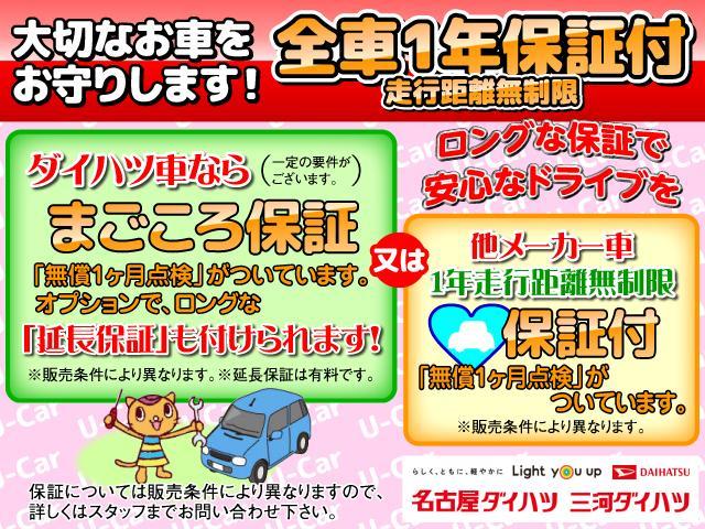 ☆当社指定オプション3,3000円分プレゼント対象車☆