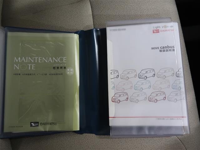 「ダイハツ」「ムーヴキャンバス」「コンパクトカー」「愛知県」の中古車19