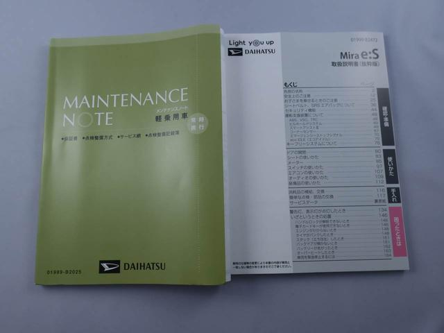 L SAIII キーレス ワンオーナ CDデッキ付き(16枚目)