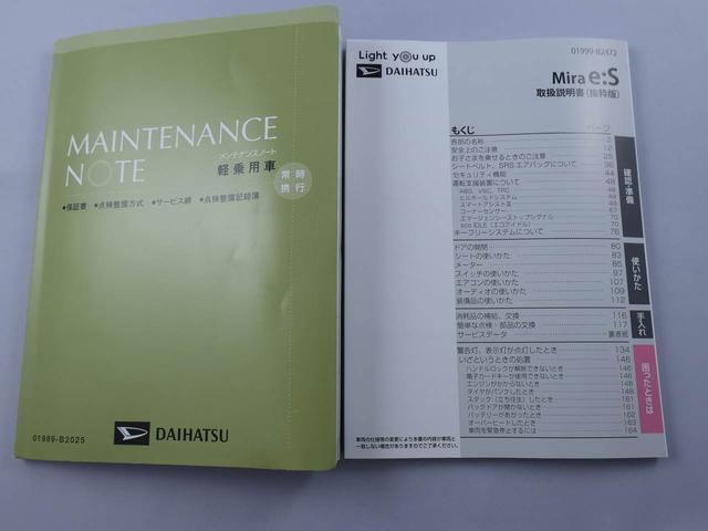 L SAIII キーレス CDデッキ(16枚目)