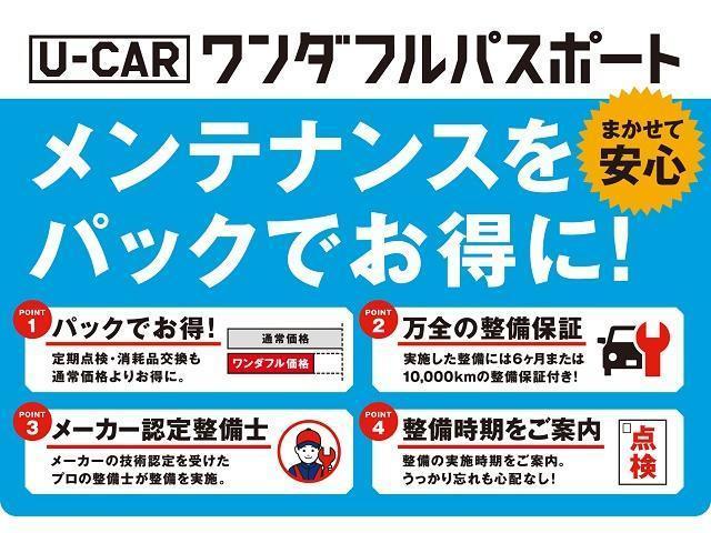 L SAIII ワンオーナー バックカメラ 衝突被害軽減システム 中古車保証付き(19枚目)