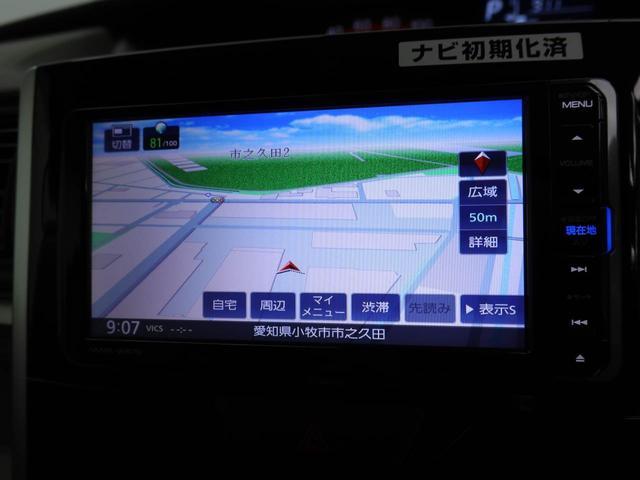 X SAIII 車検整備付 ワンオーナー ナビ バックカメラ(15枚目)