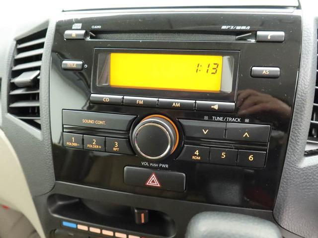 L 車検整備付 ワンオーナー CD スマートキー(14枚目)