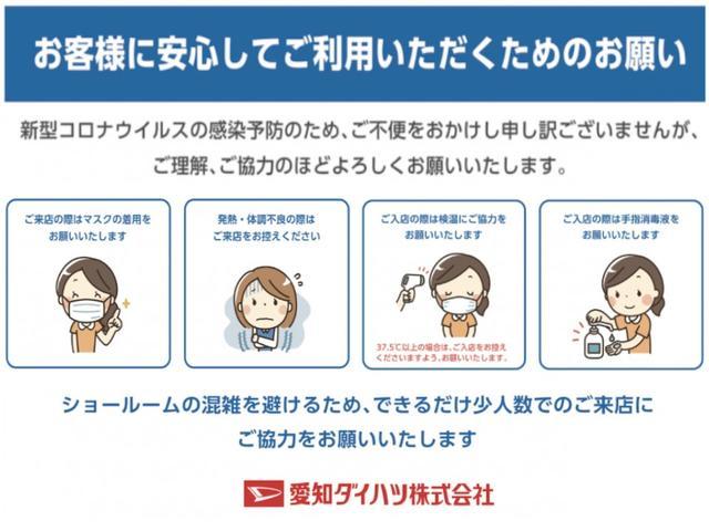 L 車検整備付 ワンオーナー CD スマートキー(26枚目)