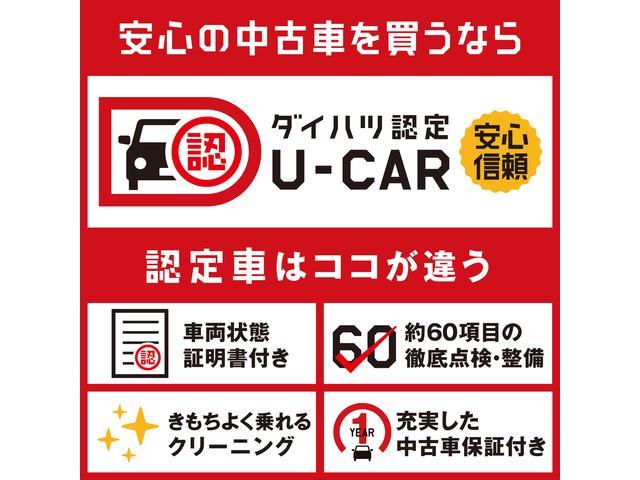 L 車検整備付 ワンオーナー CD スマートキー(27枚目)